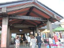 +++ りり☆Blog evolution +++ 広島在住OLの何かやらかしてる日記(・ω・)-20090506_123.jpg