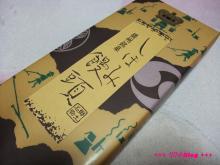 +++ りり☆Blog evolution +++ 広島在住OLの何かやらかしてる日記(・ω・)-20090507_006.jpg