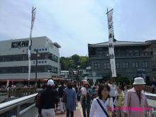 +++ りり☆Blog evolution +++ 広島在住OLの何かやらかしてる日記(・ω・)-20090504_060.jpg