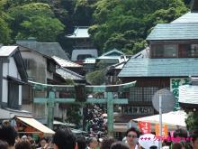 +++ りり☆Blog evolution +++ 広島在住OLの何かやらかしてる日記(・ω・)-20090504_061.jpg