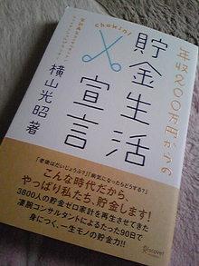 +++ りり☆Blog evolution +++ 広島在住OLの何かやらかしてる日記(・ω・)-DVC00033.jpg