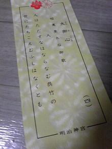 +++ りり☆Blog evolution +++ 広島在住OLの何かやらかしてる日記(・ω・)-DVC00038.jpg
