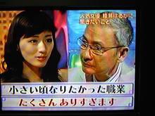 +++ りり☆Blog evolution +++ 広島在住OLの何かやらかしてる日記(・ω・)-DVC00056.jpg
