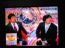 +++ りり☆Blog evolution +++ 広島在住OLの何かやらかしてる日記(・ω・)-DVC00062.jpg
