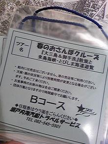 +++ りり☆Blog evolution +++ 広島在住OLの何かやらかしてる日記(・ω・)-DVC00078.jpg