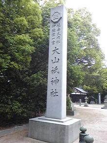 +++ りり☆Blog evolution +++ 広島在住OLの何かやらかしてる日記(・ω・)-DVC00083.jpg