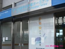 +++ りり☆Blog evolution +++ 広島在住OLの何かやらかしてる日記(・ω・)-20090524_004.jpg