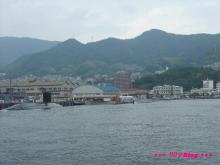 +++ りり☆Blog evolution +++ 広島在住OLの何かやらかしてる日記(・ω・)-20090524_056.jpg