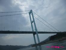 +++ りり☆Blog evolution +++ 広島在住OLの何かやらかしてる日記(・ω・)-20090524_079.jpg