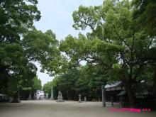 +++ りり☆Blog evolution +++ 広島在住OLの何かやらかしてる日記(・ω・)-20090524_118.jpg