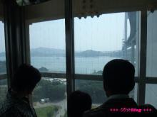 +++ りり☆Blog evolution +++ 広島在住OLの何かやらかしてる日記(・ω・)-20090524_255.jpg