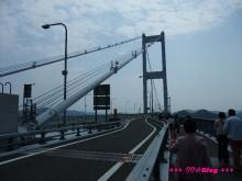 +++ りり☆Blog evolution +++ 広島在住OLの何かやらかしてる日記(・ω・)-20090524_232.jpg