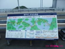+++ りり☆Blog evolution +++ 広島在住OLの何かやらかしてる日記(・ω・)-20090524_247.jpg