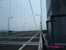 +++ りり☆Blog evolution +++ 広島在住OLの何かやらかしてる日記(・ω・)-20090524_249.jpg