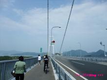 +++ りり☆Blog evolution +++ 広島在住OLの何かやらかしてる日記(・ω・)-20090524_250.jpg