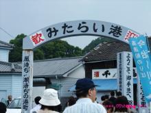 +++ りり☆Blog evolution +++ 広島在住OLの何かやらかしてる日記(・ω・)-20090524_277.jpg