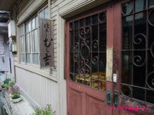 +++ りり☆Blog evolution +++ 広島在住OLの何かやらかしてる日記(・ω・)-20090524_278.jpg