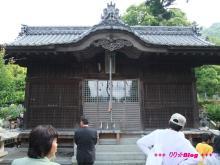 +++ りり☆Blog evolution +++ 広島在住OLの何かやらかしてる日記(・ω・)-20090524_296.jpg