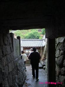 +++ りり☆Blog evolution +++ 広島在住OLの何かやらかしてる日記(・ω・)-20090524_303.jpg