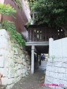 +++ りり☆Blog evolution +++ 広島在住OLの何かやらかしてる日記(・ω・)-20090524_304.jpg