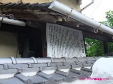 +++ りり☆Blog evolution +++ 広島在住OLの何かやらかしてる日記(・ω・)-20090524_305.jpg