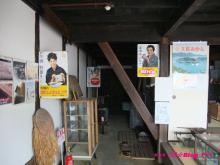 +++ りり☆Blog evolution +++ 広島在住OLの何かやらかしてる日記(・ω・)-20090524_311.jpg