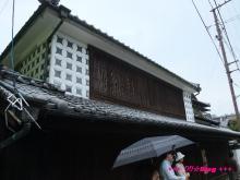 +++ りり☆Blog evolution +++ 広島在住OLの何かやらかしてる日記(・ω・)-20090524_315.jpg