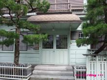+++ りり☆Blog evolution +++ 広島在住OLの何かやらかしてる日記(・ω・)-20090524_316.jpg