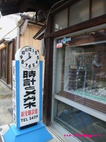 +++ りり☆Blog evolution +++ 広島在住OLの何かやらかしてる日記(・ω・)-20090524_320.jpg