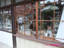 +++ りり☆Blog evolution +++ 広島在住OLの何かやらかしてる日記(・ω・)-20090524_318.jpg