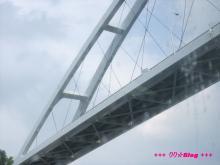 +++ りり☆Blog evolution +++ 広島在住OLの何かやらかしてる日記(・ω・)-20090524_327.jpg