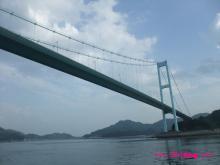 +++ りり☆Blog evolution +++ 広島在住OLの何かやらかしてる日記(・ω・)-20090524_338.jpg