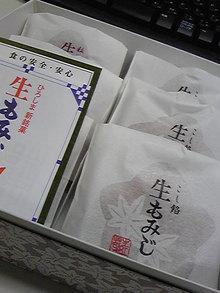 +++ りり☆Blog evolution +++ 広島在住OLの何かやらかしてる日記(・ω・)-DVC00131.jpg