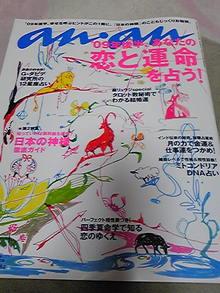 +++ りり☆Blog evolution +++ 広島在住OLの何かやらかしてる日記(・ω・)-DVC00161.jpg