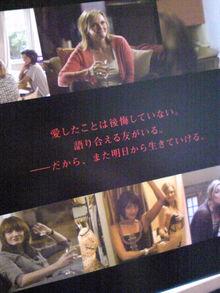 +++ りり☆Blog evolution +++ 広島在住OLの何かやらかしてる日記(・ω・)-DVC00202.jpg