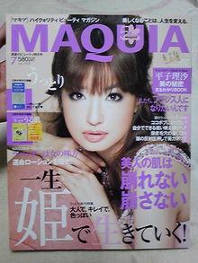 +++ りり☆Blog evolution +++ 広島在住OLの何かやらかしてる日記(・ω・)-DVC00225.jpg