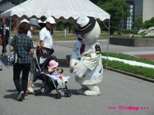 +++ りり☆Blog evolution +++ 広島在住OLの何かやらかしてる日記(・ω・)-20090614_023.jpg