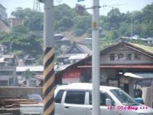 +++ りり☆Blog evolution +++ 広島在住OLの何かやらかしてる日記(・ω・)-20090614_106.jpg
