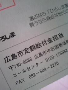 +++ りり☆Blog evolution +++ 広島在住OLの何かやらかしてる日記(・ω・)-DVC00241.jpg