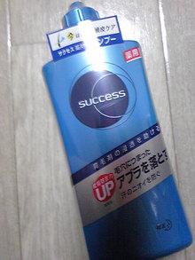 +++ りり☆Blog evolution +++ 広島在住OLの何かやらかしてる日記(・ω・)-DVC00248.jpg