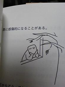 +++ りり☆Blog evolution +++ 広島在住OLの何かやらかしてる日記(・ω・)-DVC00207.jpg