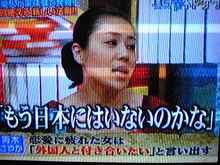 +++ りり☆Blog evolution +++ 広島在住OLの何かやらかしてる日記(・ω・)-DVC00264.jpg