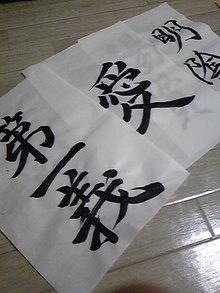 +++ りり☆Blog evolution +++ 広島在住OLの何かやらかしてる日記(・ω・)-DVC00270.jpg