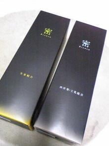 +++ りり☆Blog evolution +++ 広島在住OLの何かやらかしてる日記(・ω・)-DVC00278.jpg