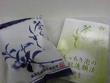 +++ りり☆Blog evolution +++ 広島在住OLの何かやらかしてる日記(・ω・)-DVC00299.jpg