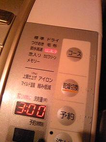 +++ りり☆Blog evolution +++ 広島在住OLの何かやらかしてる日記(・ω・)-DVC00339.jpg