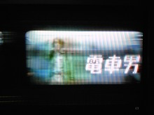 +++ りり☆Blog evolution +++ 広島在住OLの何かやらかしてる日記(・ω・)-DVC00351.jpg