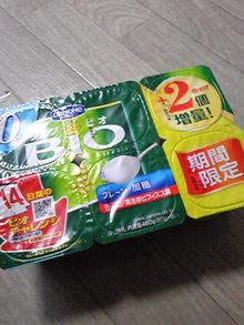 +++ りり☆Blog evolution +++ 広島在住OLの何かやらかしてる日記(・ω・)-DVC00354.jpg