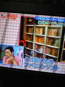+++ りり☆Blog evolution +++ 広島在住OLの何かやらかしてる日記(・ω・)-DVC00363.jpg