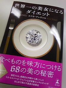 +++ りり☆Blog evolution +++ 広島在住OLの何かやらかしてる日記(・ω・)-DVC00373.jpg